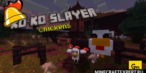 Ko-Ko Slayer [1.15.2] — война с курицами