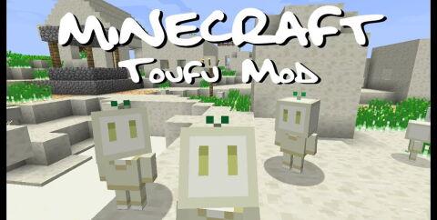 TofuCraftReload [1.16.1] [1.15.2] [1.14.4] [1.12.2] (Измерение Тофу)