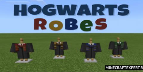 Hogwarts Robes [1.16] (Одежда волшебников из Хогвартса)