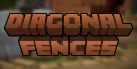 Diagonal Fences [1.16.5] — диагональные заборы