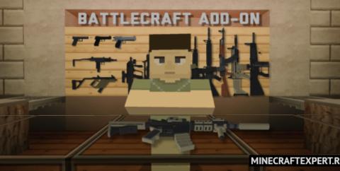 BattleCraft [1.16] (большой арсенал огнестрельного оружия)