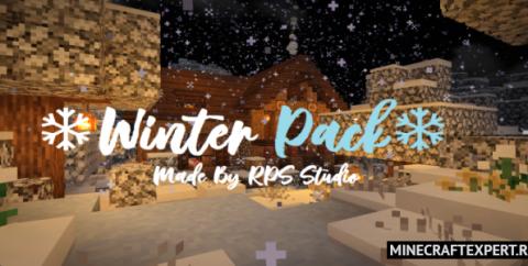Winter Pack с шейдерами [1.16] (зима в Майнкрафт ПЕ)