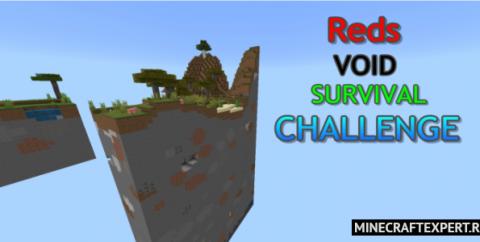 Void Survival [1.16] (выживание в пустоте)