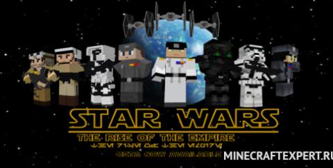 IDs Star Wars [1.16] — космические корабли, мобы и оружие