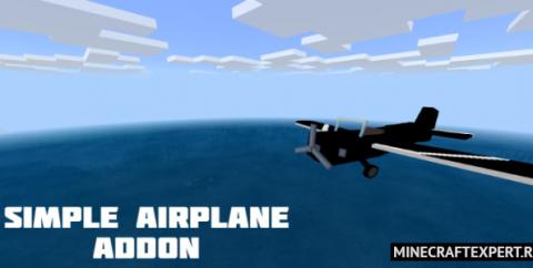 Simple Airplane [1.16] (мод на простой самолет)