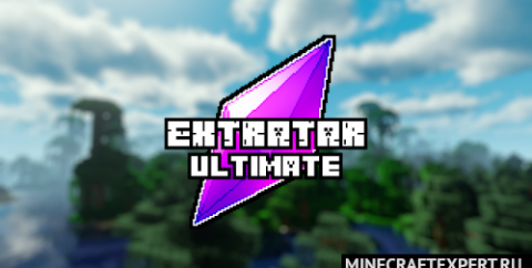 Extratar Ultimate [1.16.5] [1.12.2]