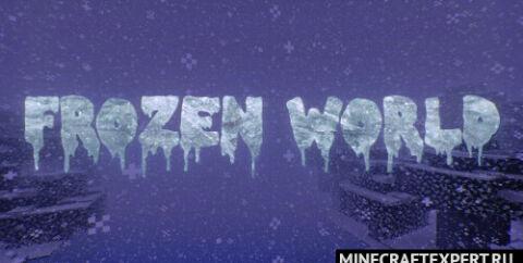 Frozen World — сборка на хардкорное выживание [1.16.5] (80 модов)