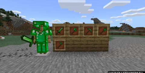 Emerald Armor [1.16] (изумрудная броня)
