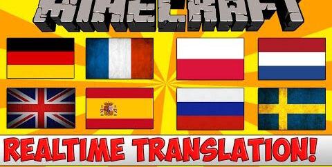 Real Time Chat Translation [1.14.4] [1.12.2 — 1.7.10] (перевод сообщений в чате)