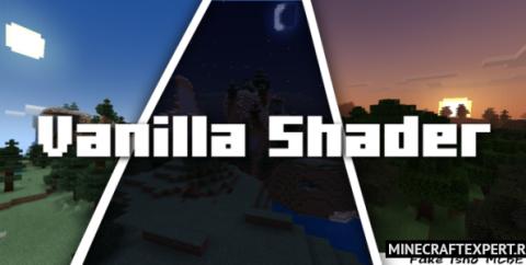 Vanilla Shader [1.16]