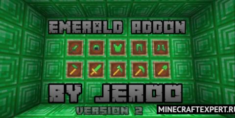 Emerald [1.17] — изумрудное сняряжение