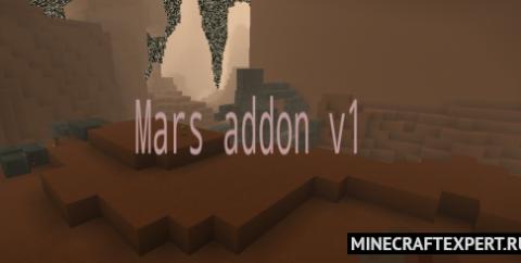 Mars Dimension [1.17] [1.16] — марсианское измерение