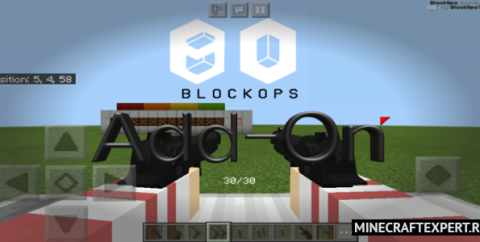 BlockOps [1.16] (мод на современное огнестрельное оружие)
