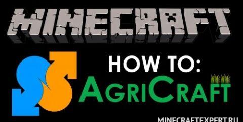 AgriCraft [1.16.5] [1.12.2] [1.10.2] [1.7.10]