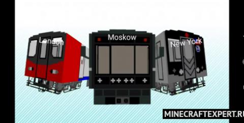 Minecraft Subway Pack [1.16] (поезда метро)