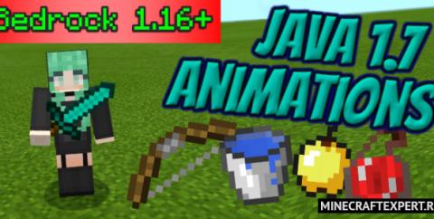 Java 1.7 Animations [1.16] (возвращение старых анимаций)