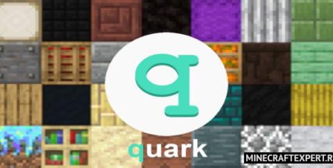 Quark [1.16] (кварк)