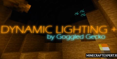 Dynamic Lighting Plus [1.16] (динамическое освещение)