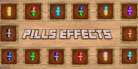 Pills Effects [1.17] — таблетки с эффектами