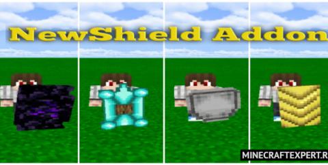 NewShield [1.16] (новые щиты)