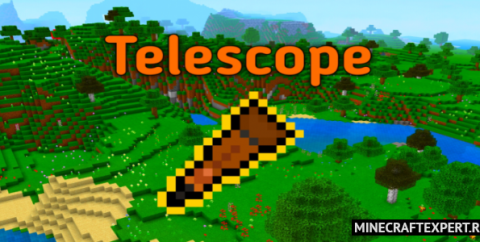 Telescope [1.16] (Телескоп)
