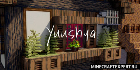Yuushya [1.16.5] [1.15.2] [1.14.4] (16x)