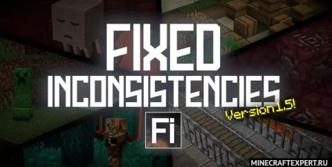 Fixed Inconsistencies [1.16.4] (16x)
