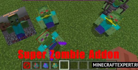 Super Zombie [1.16] — Король и Бог зомби