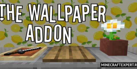 The Wallpaper [1.16] — обои