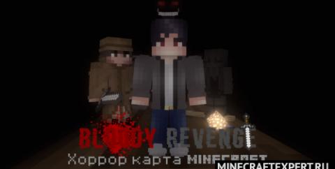 Bloody Revenge [1.16.5] — кровавая месть