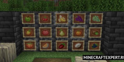 More Fruit [1.17] [1.16] — 17 фруктов