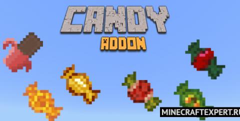 Candy [1.17] — конфеты и шоколад