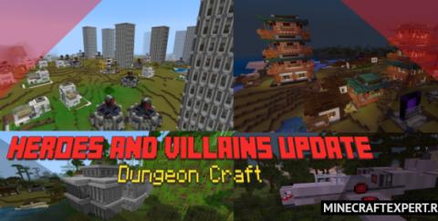 Dungeon Craft [1.16] — биомы, мобы и оружие
