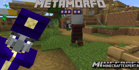 Metamorfo [1.16] [1.14]