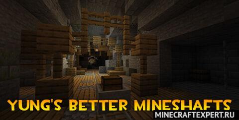 YUNG's Better Mineshafts [1.16.3] [1.15.2] [1.12.2] (9 биомов у шахт)