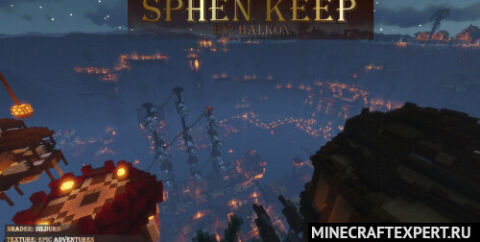 Sphen Keep [1.16.5] [1.16.4] (средневековые города)