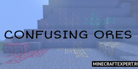 Confusing Ores [1.17] — перепутанные руды