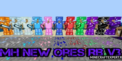 MH New Ores [1.16] (новая руда)