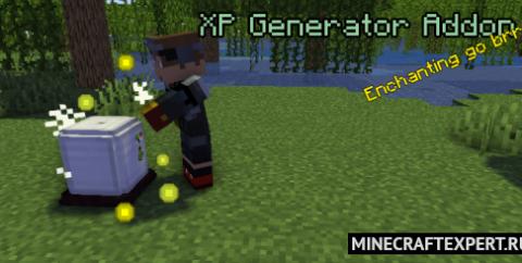 XP Generator [1.17] [1.16] — генератор опыта