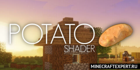Potato Shader [1.17.1] [1.16.5]