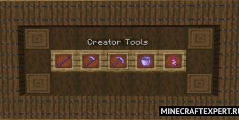 Creator Tools [1.16] — инструменты создателя карт