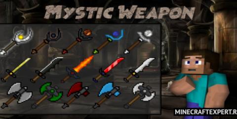 Mystic Weapon [1.16] — мистическое оружие