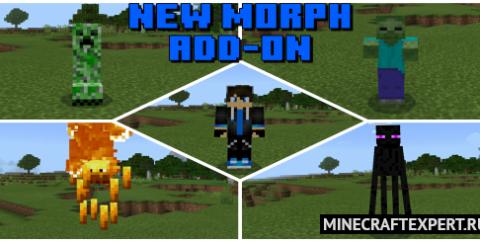 Morph Plus [1.16]