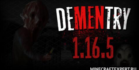 Dementry [1.16.5]