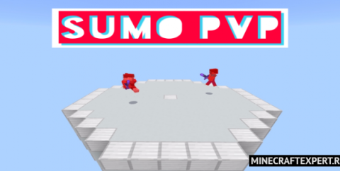 Sumo PVP [1.16] (сумо)