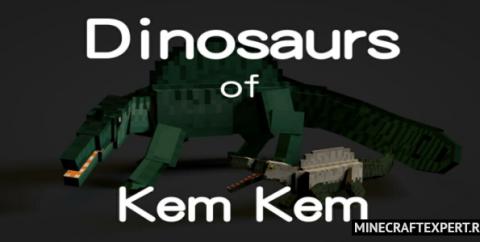 Dinosaurs of Kem Kem [1.16] (динозавры)