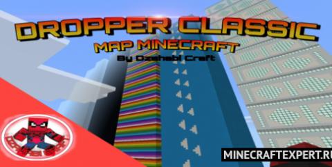 DROPPER CLASSIC [1.16] [1.14] (Классический дроппер)