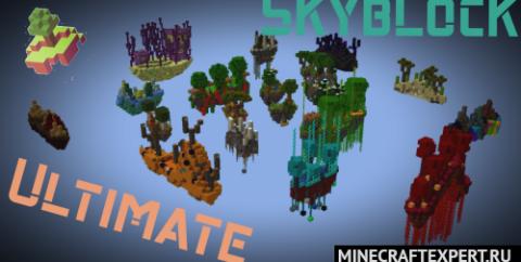 Skyblock ultimate [1.16.5] — 20 островов