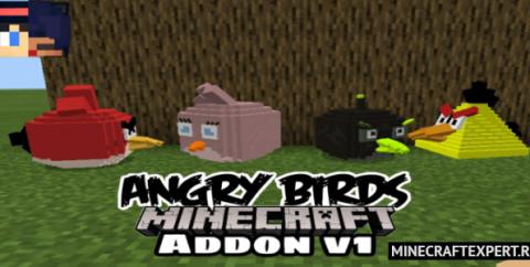Angry Birds [1.16] (Энгри Бердс в Майнкрафт ПЕ)