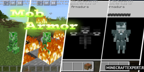 Mob Armor [1.16] (броня мобов)